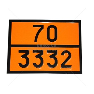 """Табличка ДОПОГ - """"Радиоактивный материал,упаковка типа А, неделящийся или делящийся-освобожденный"""" (UN3332)"""
