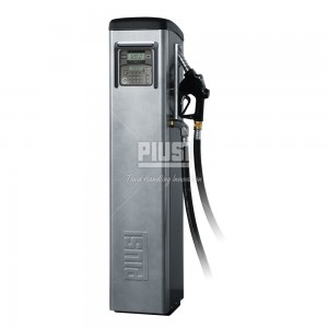 Self Service 70 MC F 230/50 IB-PIUSI - Стационарная топливораздаточная колонка для дизельного топлива