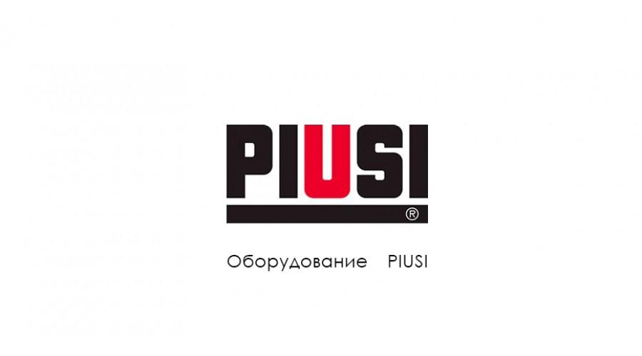 Оборудование PIUSI