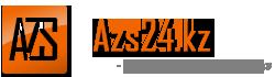 Azs24 - Интернет магазин оборудования для АЗС и нефтебаз.